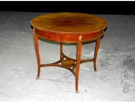 Круглый стол на лапах