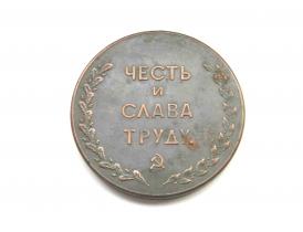 Советский значок за высокое качество