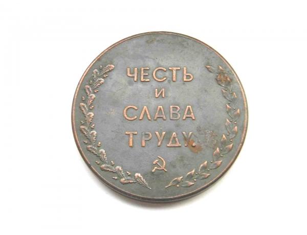 Советский значок за высокое качество, AM1287