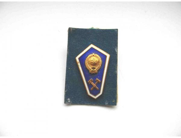 Nõukogudeaegne ülikooli lõpumärk sinine, AM1291