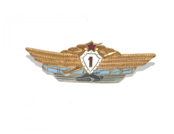Офицерский значок первого ранга, AM1309