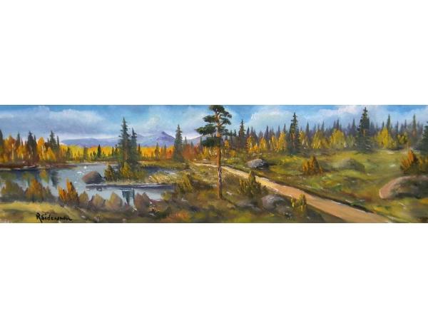 Картина Лесная дорога на берегу пруда, AM0769