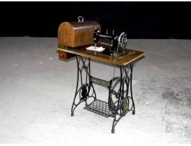 Швейная машина Husqvarna