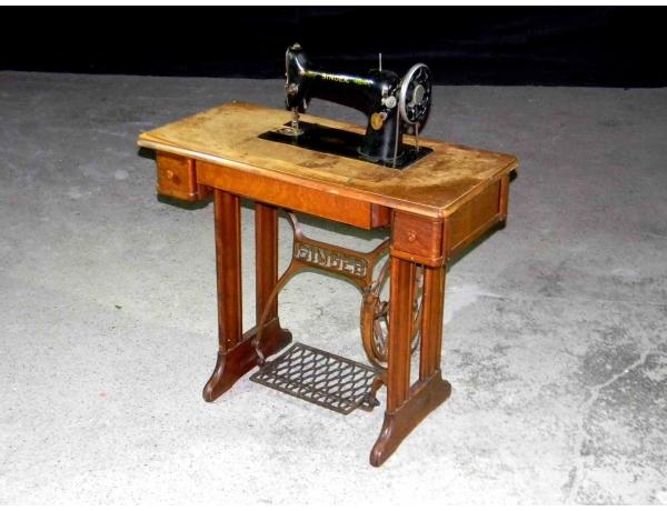 Швейная машина Singer, AM1172