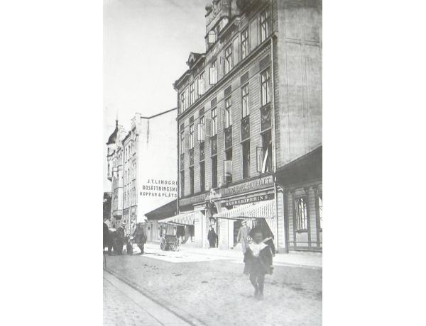 Настенная картина На улице начала пронлого столетия, AM1357