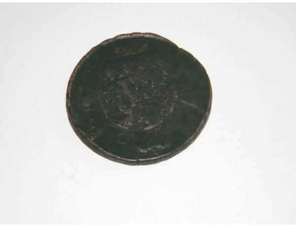 Одна копейка 1756 года, AM1226