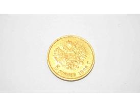 Пять золотых рублей 1898 года
