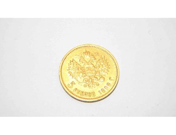 Tsaari-venemaa kuld 5 rubla 1898 aasta, AM1230