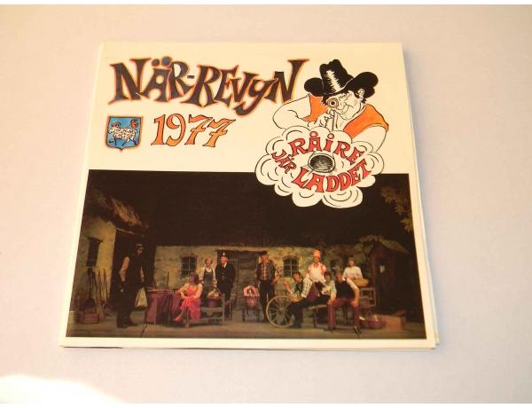 Vinüülplaat När-Revyn 1977, AM0843