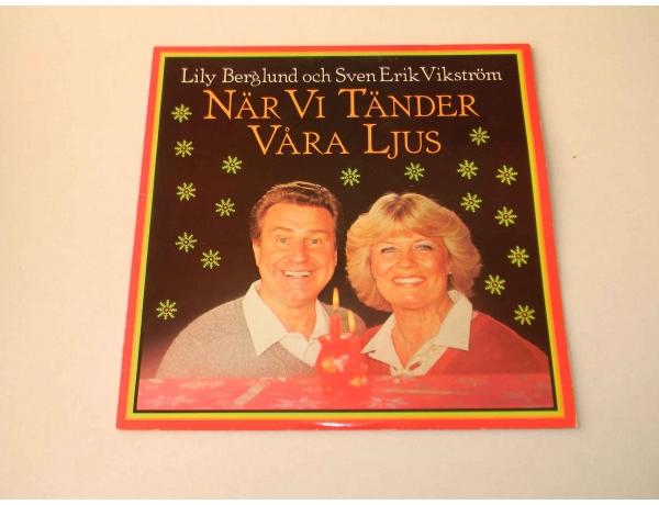 Vinüülplaat Lily Berglund ja Sven Erik Vikström, AM0888