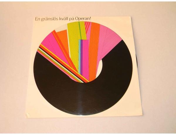 Виниловая пластинка Опера, AM0889